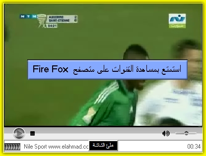 tv alhafeztv elahmad com live tv watch tv online alhafeztv
