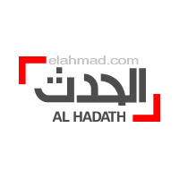 قناة العربية الحدث بث مباشر